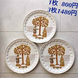 ニッコー(NIKKO)の新品 ニッコー陶器 大皿 3枚セット 日本製 お皿 食器 カントリー プレート(食器)