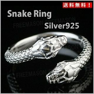 ♠スネークリング 925 シルバーリング 白蛇 金運 運気 開運 フリーサイズ(リング(指輪))