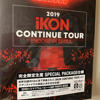 アイコン(iKON)のiKON/2019 iKON CONTINUE TOUR ENCORE IN …(ミュージック)