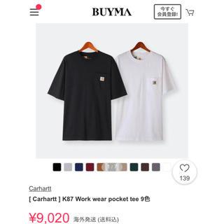 カーハート(carhartt)のカーハート  白 黒 L  二枚セット 格安 Tシャツ ポケT(Tシャツ/カットソー(半袖/袖なし))