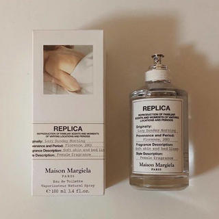 マルタンマルジェラ(Maison Martin Margiela)のMaison Margiela(ユニセックス)