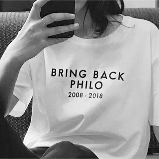 マディソンブルー(MADISONBLUE)のBRING BACK PHILO tシャツ セリーヌ(Tシャツ(半袖/袖なし))