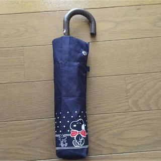 スヌーピー(SNOOPY)のSNOOPY  折りたたみ傘(傘)