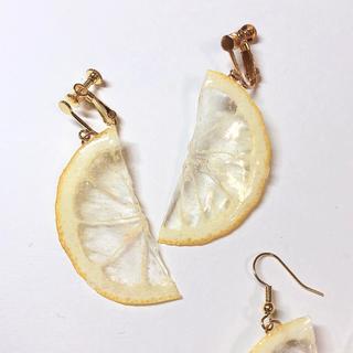 柚様 サマーピアス  ハーフレモン lemon(ピアス)