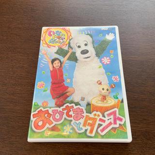 いないいないばあ DVD(キッズ/ファミリー)