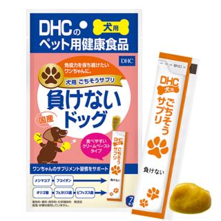 DHC - ごちそうサプリ 負けないドッグ DHC 犬用 国産 *ちゅ~る