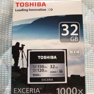 トウシバ(東芝)の【新品お買い得タイムセール‼︎】※送料無料‼︎東芝CFカード32GB(その他)