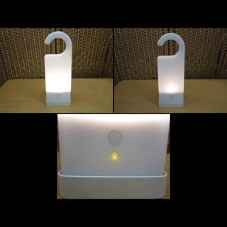 ムジルシリョウヒン(MUJI (無印良品))の無印 持ち運びできるあかり LED(フロアスタンド)