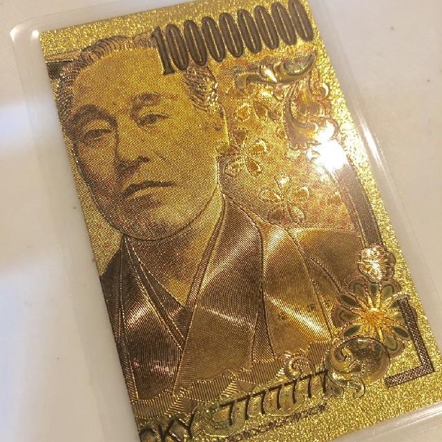 ★数量限定★ラミネート1億円★ブランド財布、バックなどにの通販 by 金運's shop|ラクマ