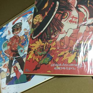 スクウェアエニックス(SQUARE ENIX)の地縛少年花子くん色紙セット値下げ中(キャラクターグッズ)
