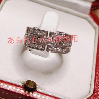 カルティエ(Cartier)のカルティエ マイヨンパンテール ダイヤモンドリング3ロウK18WG750  50(リング(指輪))