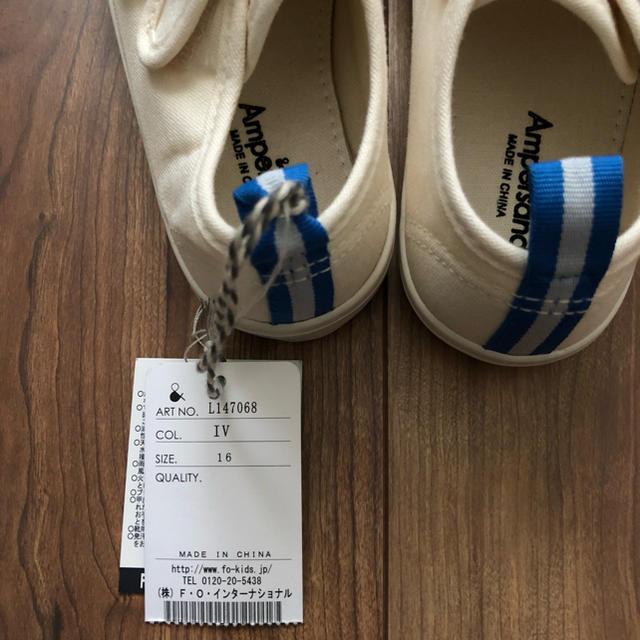 ampersand(アンパサンド)の☆新品タグ付き☆ ampersand アンパサンド スニーカー 16.0cm キッズ/ベビー/マタニティのキッズ靴/シューズ (15cm~)(スニーカー)の商品写真