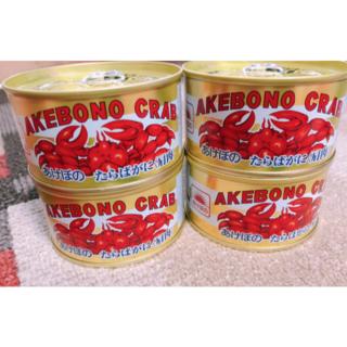 マルハニチロ あけぼのタラバガニ肩肉 缶詰 カニ缶(缶詰/瓶詰)