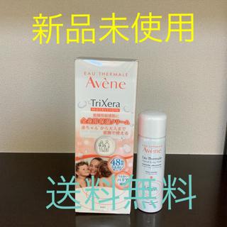 アベンヌ(Avene)のAvene アベンヌ トリクセラNTフルイドクリーム 新品未使用! おまけ付き♪(ボディクリーム)