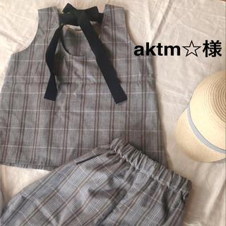 aktm☆様(パンツ/スパッツ)
