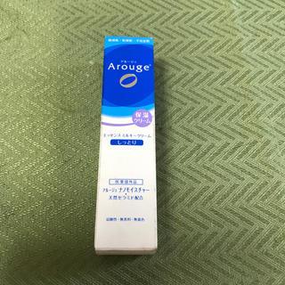 アルージェ(Arouge)のアルージェ エッセンスミルキークリーム【新品】(乳液/ミルク)