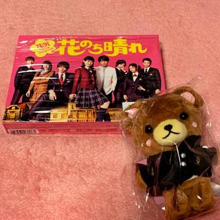 ジャニーズ(Johnny's)の花のち晴れ DVD(TVドラマ)