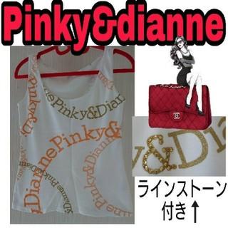 ピンキーアンドダイアン(Pinky&Dianne)のピンキー&ダイアン タンクトップ 送料無料(タンクトップ)