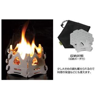 シンフジパートナー(新富士バーナー)のソト(SOTO) ミニ焚き火台 ヘキサ ST-942  ST-942 (ストーブ/コンロ)