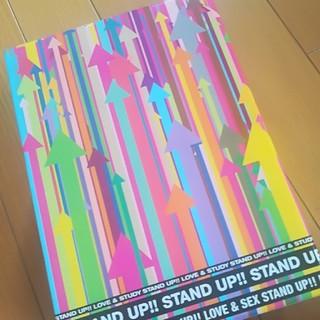 ジャニーズ(Johnny's)のSTAND UP !! DVD-BOX  (TVドラマ)