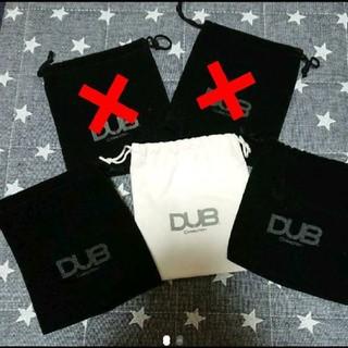 ダブコレクション(DUB Collection)のDUB アクセサリーケース 巾着(リング(指輪))