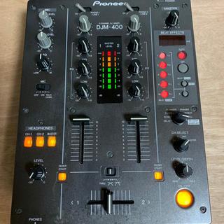 Pioneer - 【定番機種】パイオニア DJM-400 DJミキサー 07年製