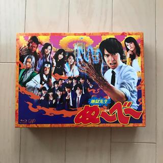 ジャニーズ(Johnny's)の地獄先生ぬ〜べ〜 ドラマDVD(TVドラマ)