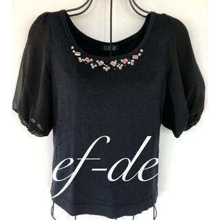 エフデ(ef-de)のef-de パフスリーブ ビジュー トップス(Tシャツ(半袖/袖なし))