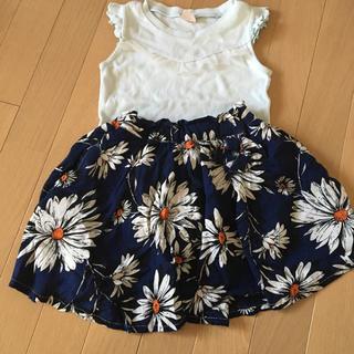 マーキーズ(MARKEY'S)のサイズ90 Ocean&ground スカート(インナーパンツ付)(スカート)