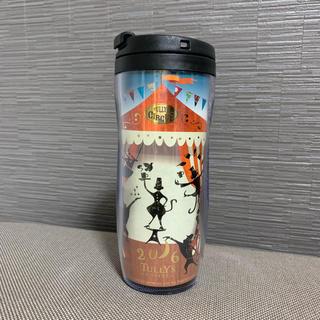 TULLY'S COFFEE - 【TULLY'S 】OSARUタンブラー(Circus)