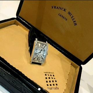フランクミュラー(FRANCK MULLER)の値引交渉可 フランクミュラー ロングアイランド ラージダイヤ(腕時計(アナログ))