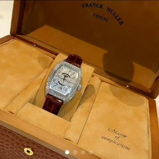 フランクミュラー(FRANCK MULLER)の値引交渉可 フランクミュラー メンズ コンキスタドール アフターダイヤ(腕時計(アナログ))