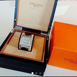 ロジェデュブイ(ROGER DUBUIS)の値引交渉可 ロジェ・デュブイ アクアマーレ 888本限定(腕時計(アナログ))
