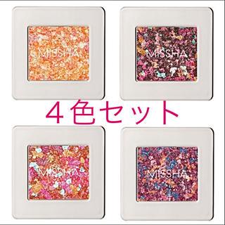 ミシャ(MISSHA)のミシャ モダンシャドウ グリッタープリズム  夏限定 4色セット(アイシャドウ)