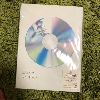 アラシ(嵐)の嵐 untitled DVD初回3枚組(ミュージック)