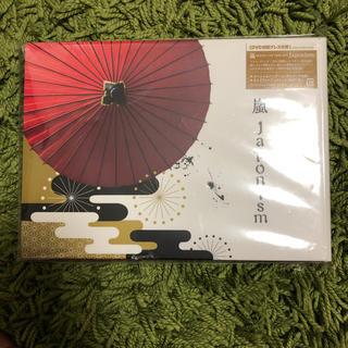 アラシ(嵐)の【お取置中】嵐 Japonism DVD 初回プレス(ミュージック)