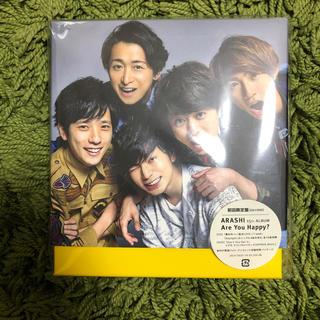 アラシ(嵐)の嵐 Are You Happy?CD+DVD初回(ポップス/ロック(邦楽))