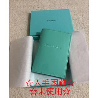 ティファニー(Tiffany & Co.)の☆希少☆ ティファニー パスポートケース 未使用(旅行用品)