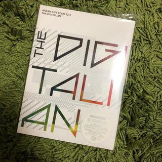 アラシ(嵐)の嵐 THE DIGITALIAN DVD初回3枚組(ミュージック)