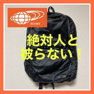 ビームス(BEAMS)の希少beamsリュック(バッグパック/リュック)