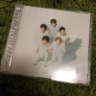 アラシ(嵐)の嵐 Beautiful World CD セブンネット限定(ポップス/ロック(邦楽))