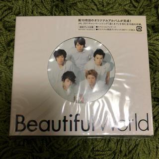 アラシ(嵐)の嵐 Beautiful World CD初回プレス(ポップス/ロック(邦楽))