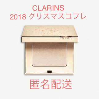 クラランス(CLARINS)のCLARINS イルミネイティングパウダー 2018 クリスマスコフレ(フェイスパウダー)