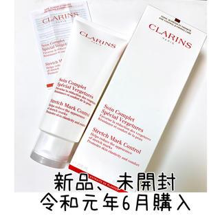 クラランス(CLARINS)の新品*クラランス ストレッチマーク ボディクリーム 妊娠線予防クリーム(妊娠線ケアクリーム)