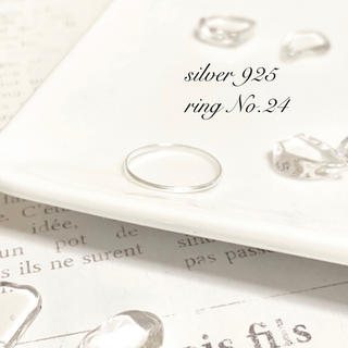 ring No.24♡silver925 極細 プレーン 華奢リング(リング(指輪))