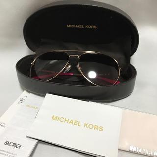 マイケルコース(Michael Kors)のMICHAEL KORS サングラス(サングラス/メガネ)