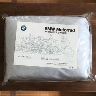 ビーエムダブリュー(BMW)の☆新品・未使用☆BMW K1600GTL バイクカバー(装備/装具)