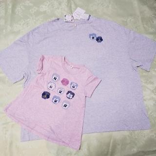 サニーランドスケープ(SunnyLandscape)のサニーランドスケープ ボタニカル柄半袖Tシャツ90とママトップスの親子セット(Tシャツ/カットソー)