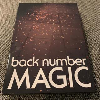 バックナンバー(BACK NUMBER)のback number MAGIC 美品(ポップス/ロック(邦楽))