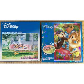 ディズニー(Disney)のディズニージグソーパズル(その他)